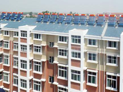 鲁佳阳光太阳能工程案例3