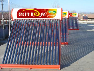 鲁佳阳光太阳能工程案例2